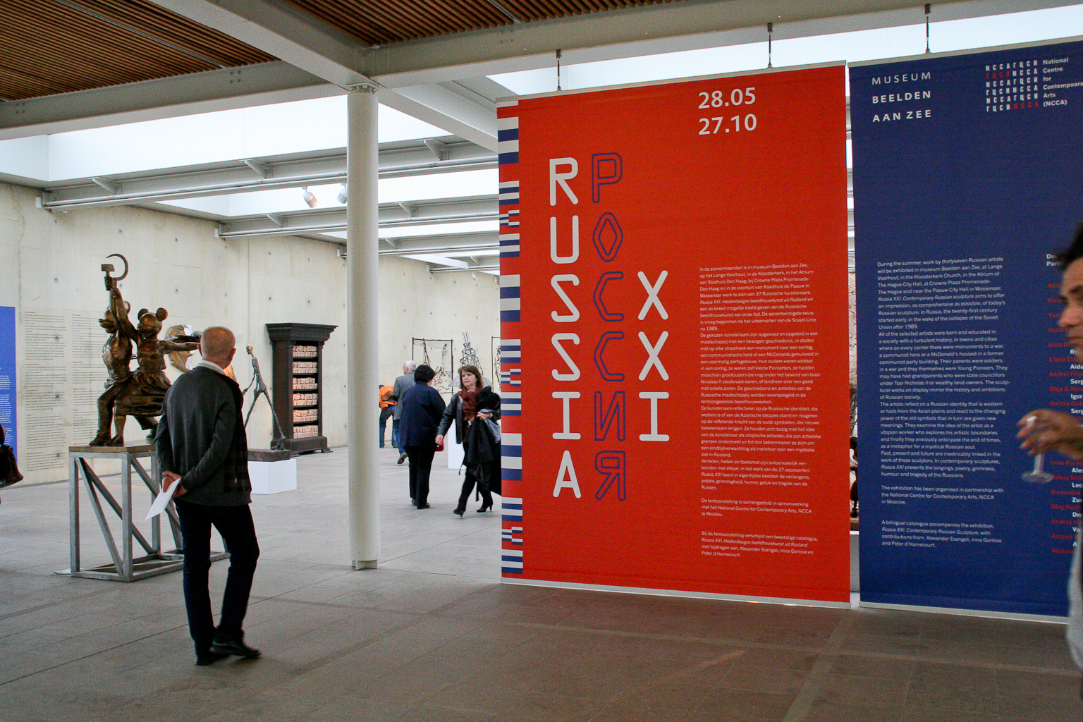 "Ausstellung ""Contemporary Russian Sculpture"""